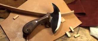 Самодельный нож полумесяц для нарезки кожи