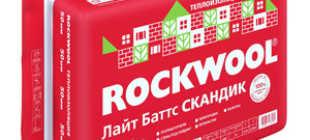 Особенности и характеристики утеплителя Rockwool Скандик