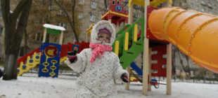 Размещение детских площадок нормы проектирования