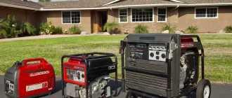 Обзор электрогенераторов для дома и дачи