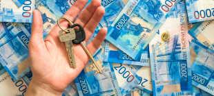 Новые штрафы от Минфина тем, кто сдает свои квартиры и не платит налоги