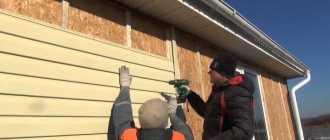 Нужна ли пленка на ОСП плиту под сайдинг на стену неотапливаемого гаража