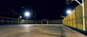 Нормы и требования к освещению спортивных сооружений и площадок