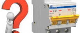 Номинальная отключающая способность автоматического выключателя