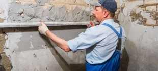 Практические советы, как правильно выровнять стены под обои