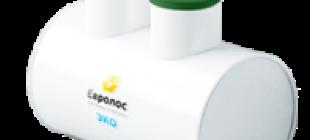 Септик Евролос – безопасное решение для системы очистки стоков, выбираем модель
